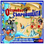 Play Land Занимателна игра за деца, Островът на съкровищата, K-103