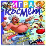 Play Land Занимателна игра за деца, Игра на Късмет, L-130