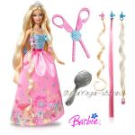 Barbie КУКЛА Барби с кичури от Мател, Barbie Cut n Style Princess Doll Mattel, T7362